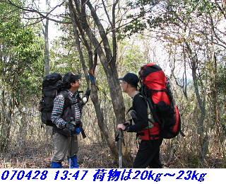 070428_30_jyakutanrr2_nagatanisaka_yokoo_7