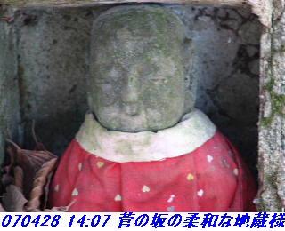 070428_30_jyakutanrr2_nagatanisaka_yokoo_8