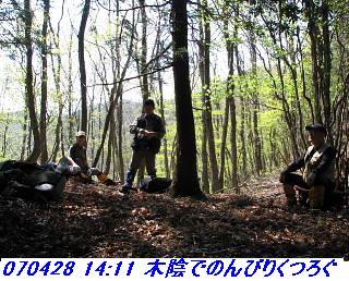 070428_30_jyakutanrr2_nagatanisaka_yokoo_9
