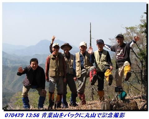 070428_30_nagatanisaka_yokootouge_26_2