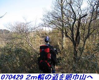 070429_toukinhokuryouhighway_02