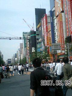070505 東京の休日