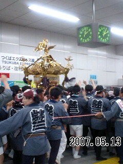 070513-3 神田祭り