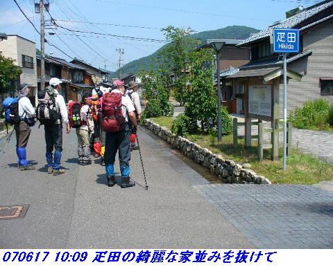 070617_iwakomoriyama_001