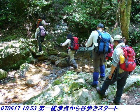 070617_iwakomoriyama_003