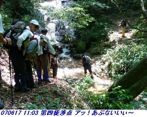 070617_iwakomoriyama_004