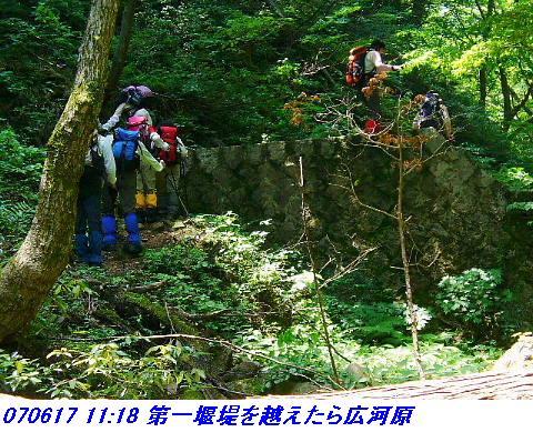 070617_iwakomoriyama_006