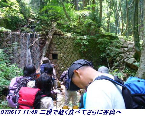 070617_iwakomoriyama_007