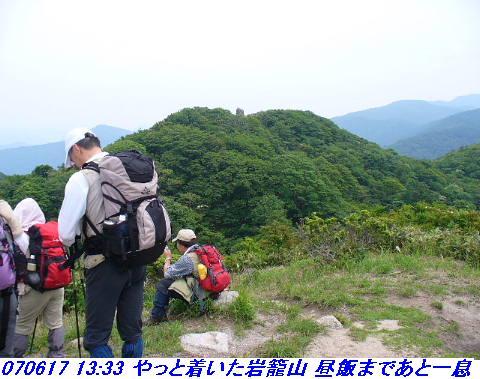 070617_iwakomoriyama_011