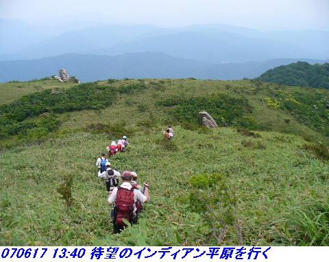 070617_iwakomoriyama_012