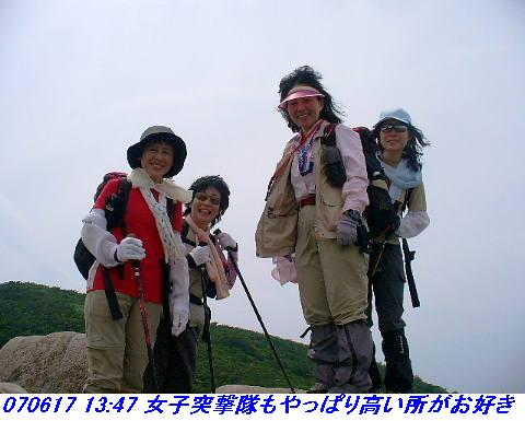 070617_iwakomoriyama_014