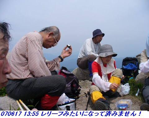 070617_iwakomoriyama_017