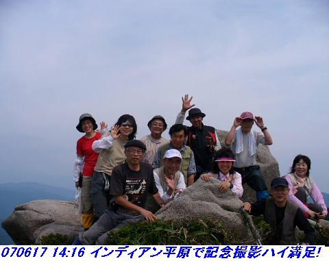 070617_iwakomoriyama_018