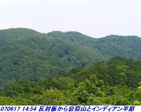 070617_iwakomoriyama_023