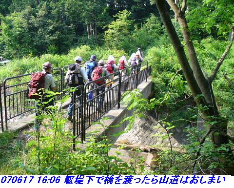 070617_iwakomoriyama_025