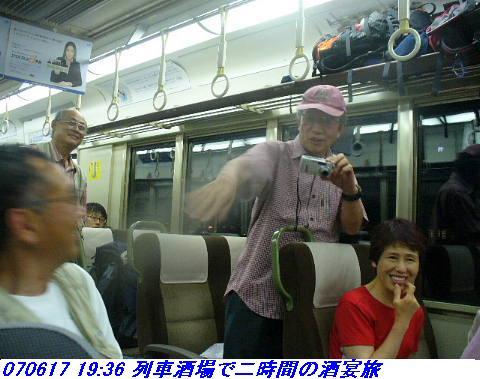 070617_iwakomoriyama_028
