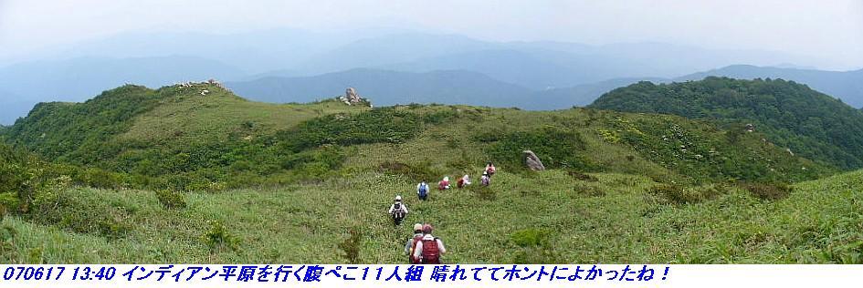 070617_iwakomoriyama_029