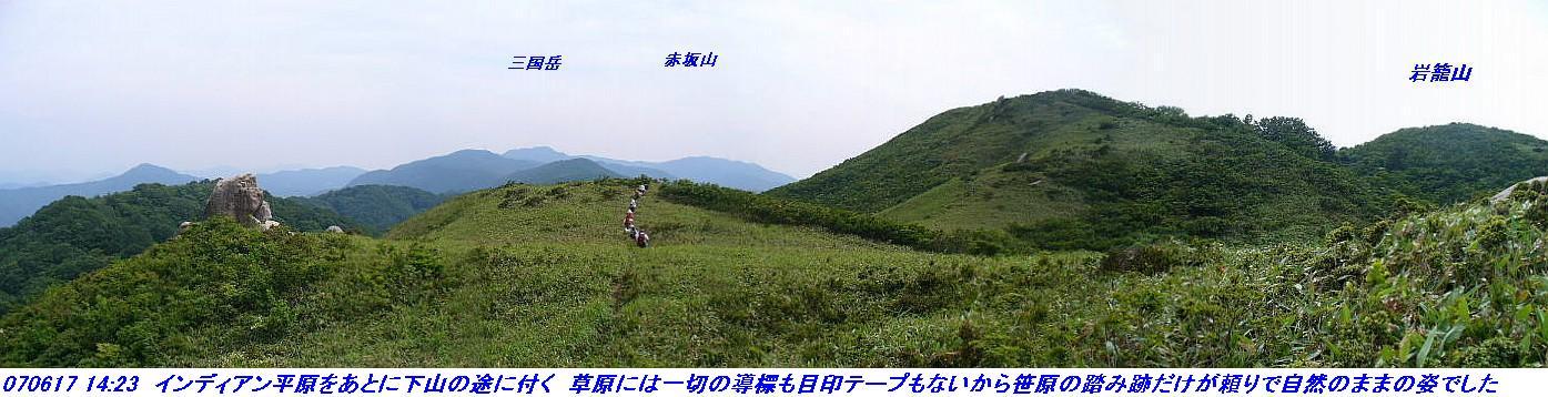 070617_iwakomoriyama_030