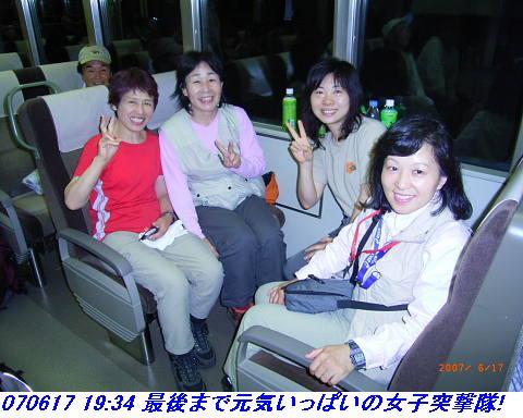 070617_iwakomoriyama_032