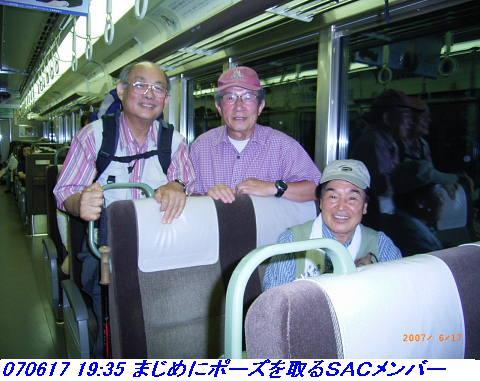 070617_iwakomoriyama_033