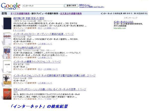 070706_l_yuo_google_01
