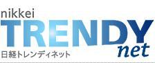 Nikkeitrendynet_logo