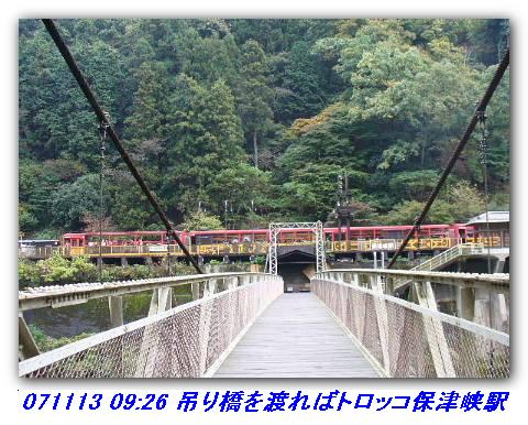071113_arashiyamashitami2_01