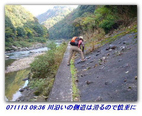 071113_arashiyamashitami2_02