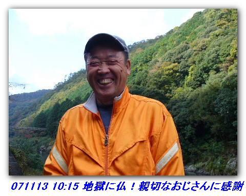 071113_arashiyamashitami2_03