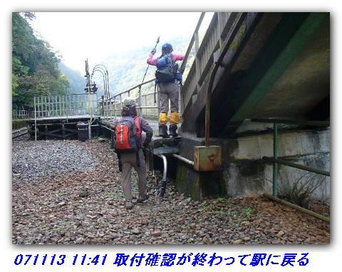 071113_arashiyamashitami2_05