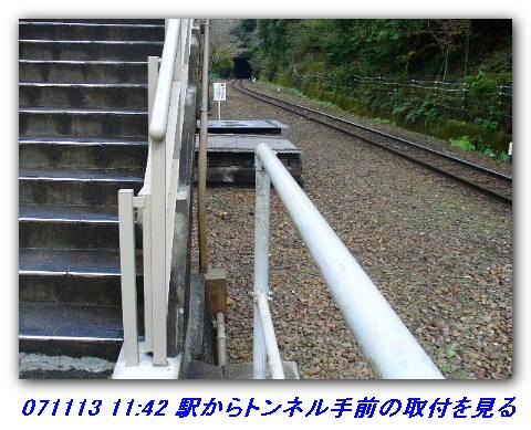 071113_arashiyamashitami2_06