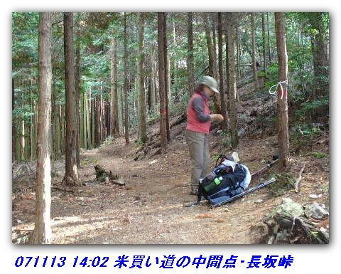 071113_arashiyamashitami2_09