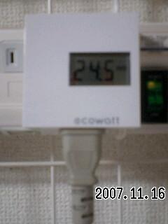 071116-2 エコワット
