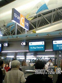 071204 台湾出張
