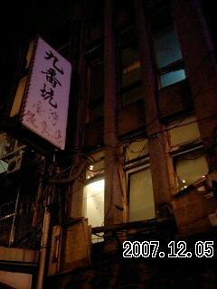 071205_taipei02