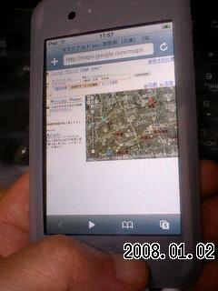 080102-4 iPod touchでインターネット