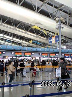 東京マラソン→Re:080218 今日から上海