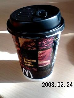 080229-3 マックのコーヒー