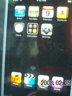 080229-2 iPod touchのアップグレード