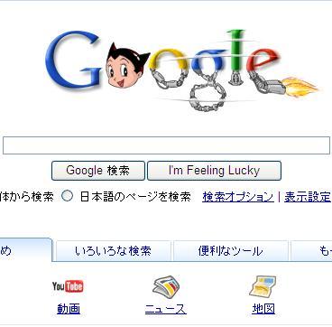 080407_google_atom