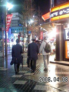080409 東京の山仲間