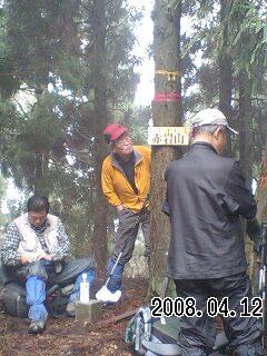 080412-4 赤岩山