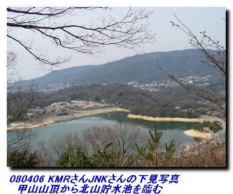 080406_kabutoyama01