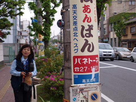 080426_toumyoujisan_gansenji_017