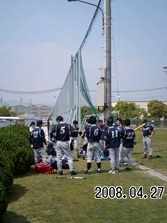 080427 野球応援