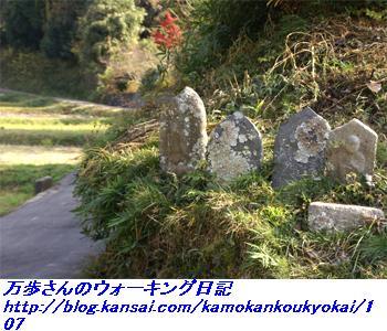 080427_nagasakamiti_kamokanko