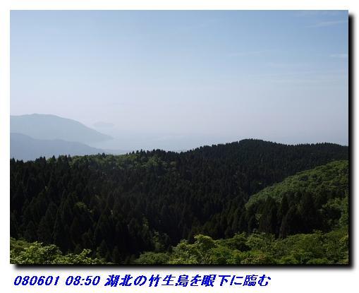 080531_0601_sanjyodake_akasakaya_23
