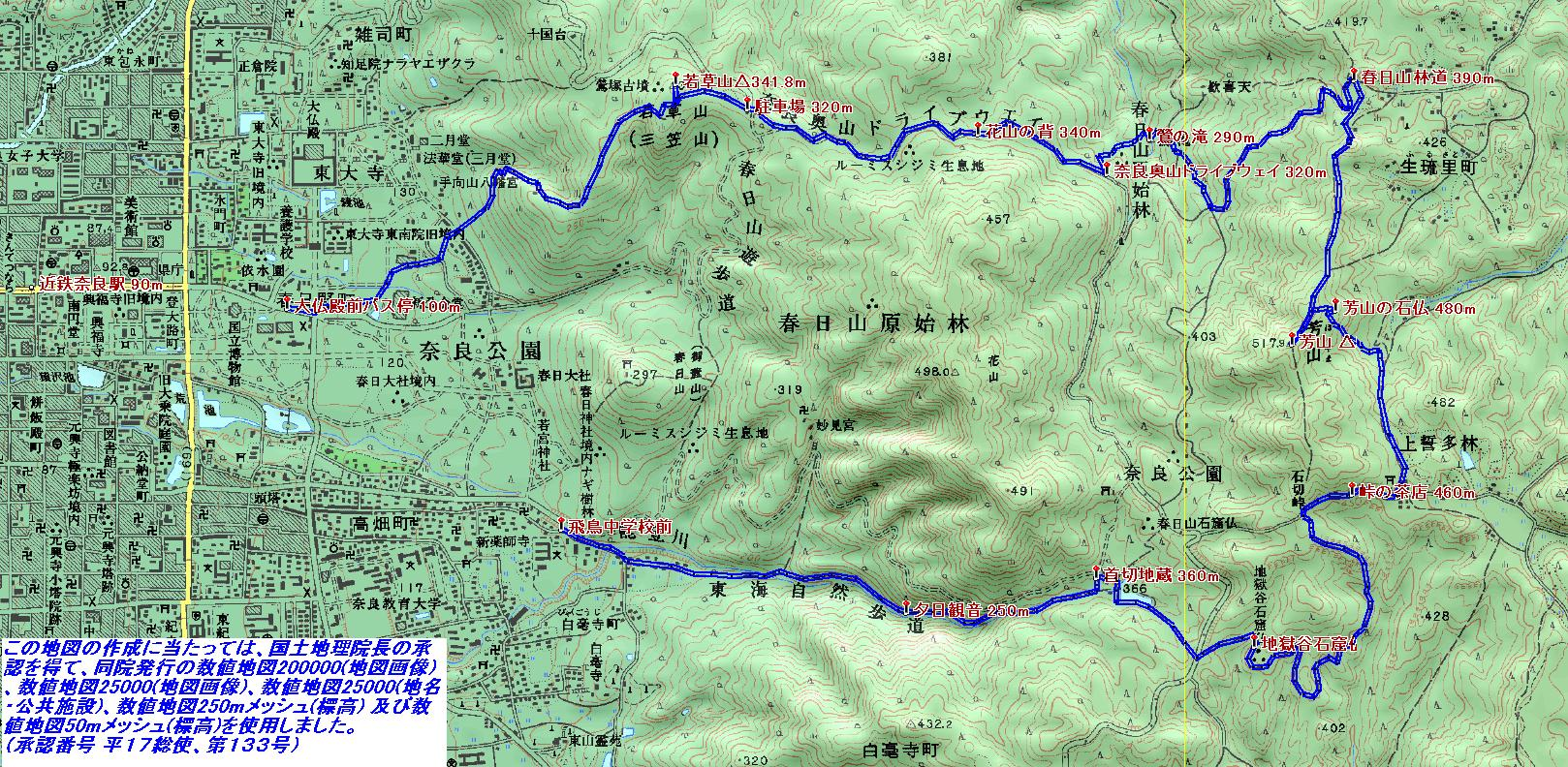 080615_kasugayama