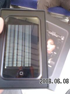 080608 iPad Touch修理?