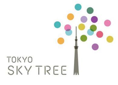 080611_tokyoskytree